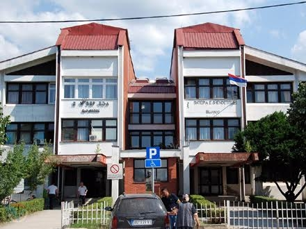 Bolnica u Bujanovcu FOTO Zvanični sajt Bujanovca