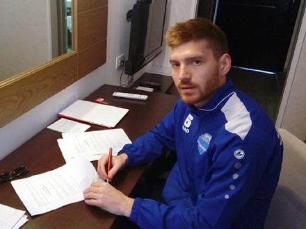 Lazar Ivić potpisao ugovor na tri godine FOTO: FK