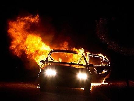 Srećom, povređenih nije bilo FOTO: Ian Goss