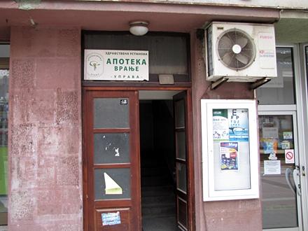 Apoteka Vranje: Od lošeg na gore FOTO: D. Ristić/OK Radio