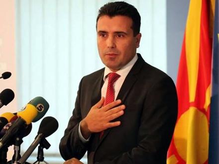 Zaev dao garancije parlamentarne većine FOTO: SDSM