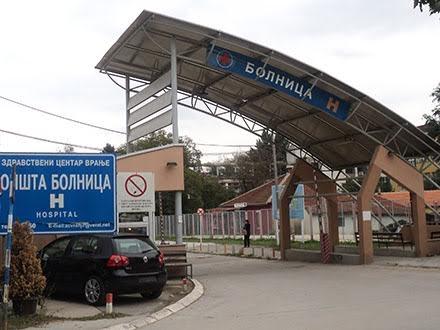Ulaz u Bolnicu u Vranju FOTO OK Radio