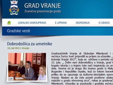 Umetnost raspodele gradskih para FOTO: vranje.org.rs/printscreen