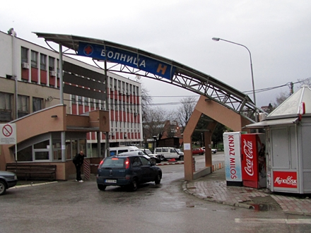 Rampa za lekare i dalje zatvorena FOTO: D. Ristić/OK Radio