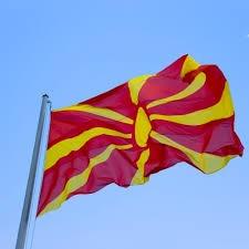 Pritvor za poslanike VMRO-DPMNE FOTO: Thinkstock