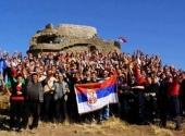 Taki smo mi Srbi, zato nas i svrbi
