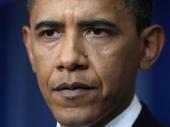 Obama: Mučili smo ljude posle rušenja Bliznakinja