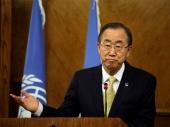 UN traži tribunal za OVK