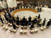 UN protiv ekstremista