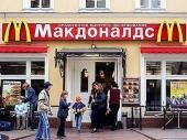 Rusi zatvaraju MekDonaldse