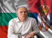 Bugari u Srbiji će nestati