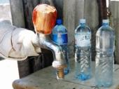 Raška i okolna sela bez vode