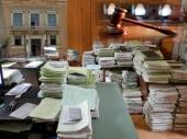 Uvođenje pravde u pravosuđe