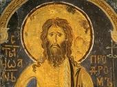 Danas je Usekovanje glave Svetog Jovana Krstitelja