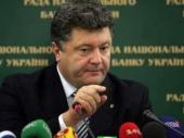 Ukrajina potpuno sankcioniše Rusiju