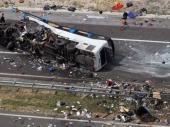 Skoplje: Povređeno 20 putnika u udesu