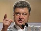 Ukrajina zatvara granice sa Rusijom