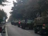Policijski kordoni i borbena vozila obezbeđuju Prajd