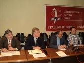 Izbori u vranjskom SPS-u 26. novembra