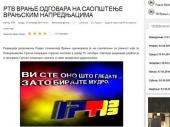 RTV: SNS vodi Srbiju u medijski mrak