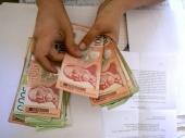 Južnjačke plate najniže u Srbiji