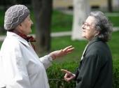 126 ljudi ostalo bez invalidskih penzija