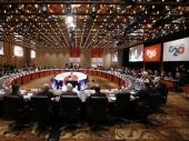 Počeo samit G20