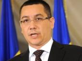 Ponta priznao poraz