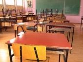 Trećina škola na jugu štrajkuje
