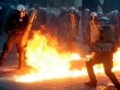 Povređeni policajci na protestima u Grčkoj