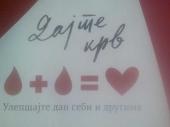 """Akcija Sportskog saveza - """"Dajte krv"""""""