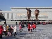 Koreja proglasila kraj trogodišnje žalosti