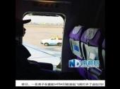 Otvorio vrata u avionu