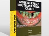 Šokantne poruke na paklicama cigareta