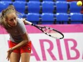 WTA: Najbolji plasman Krunićeve