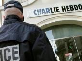 Predao se napadač na francuske novinare