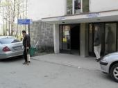 Sud registrovao novu Bolnicu u Vranju