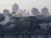 Ukrajina napala Donjeck