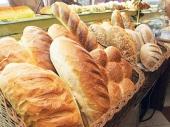 Gradska pekara ide u stečaj