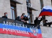 Donjeck neće pregovore s Ukrajinom