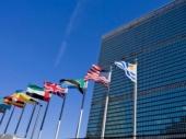 Makedonija bez prava glasa u UN