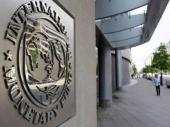 MMF odobrio aranžman