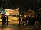 Gorela Atina