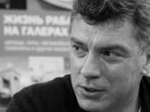 Ubijen vođa ruske opozicije