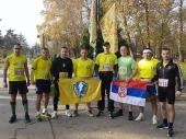 Maratonci na trci u Rimu