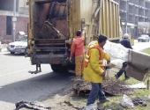 Dugovi za smeće guše Vranje