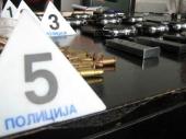 MUP: Akcija legalizacije oružja