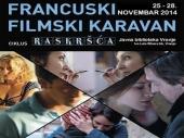 Francuski filmovi u Vranju