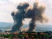 Godišnjica bombardovanja Jugoslavije