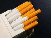 Skuplje niške cigarete